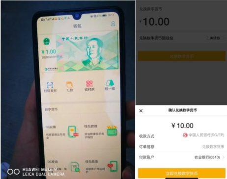 🇨🇳China: 4 bancos estatales probarán yuan digital y lo distribuirán como subsidio estatal en Suzhou