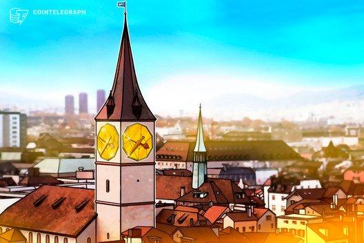 El banco suizo Maerki Baumann comienza a ofrecer servicios de custodia y trading de criptomonedas